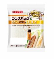 ランチパック(ハチ公ソースコロッケ&たまご)
