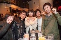 1/5(土)恵比寿 ガーデンプレイスを眺めるスタイリッシュなときめきパーティー/ 250名パーティー
