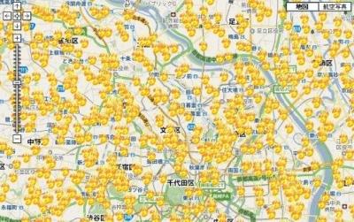 大島てるがやって来る!!事故物件ナイト〜大阪炎上VOL.5〜