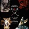 幻想五重奏~Fantasy Quintet~