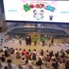 畳ワールドin東京2017