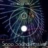 Sooo Sound Festival(ソーサウンドフェスティバル)※クラウドファンディング企画