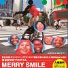 MERRY SMILE SHIBUYA for 2020
