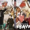 ヒストリック・レビュウ 「ISHIN!」(神戸公演)