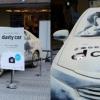 「dusty car(ホコリをかぶった愛車)」展示イベント