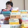 国語辞典ナイト7~校正・校閲スペシャル!!