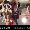 おっぱい展 in NY