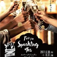 TOKYO Sparkling Fes 2017