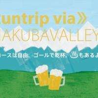 Runtrip via Hakubavalley