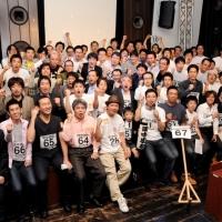 【 田中宏和運動全国大会2017 同姓同名集めギネス記録再挑戦!?】supported by いいちこ