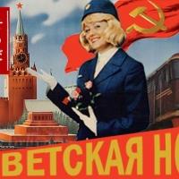 真昼のソ連ナイト旅情編~そうだソ連、行こう。ソ連の旅スペシャル!