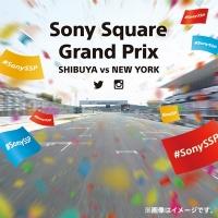 「Sony Square Grand Prix」スペシャルトークショー