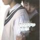 なぜ映画『1999年の夏休み』に恋する人が多いのか? 裏話と30年ぶりの秘話。
