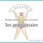 <受付終了>ピエール・エルメ・パリ青山1er anniversaire「Bon appetit les gourmands! (お腹いっぱい召し上がれ!)」